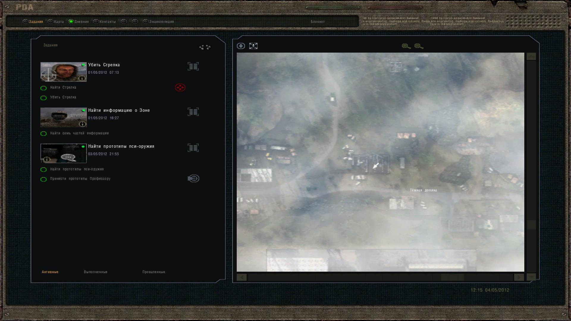 Oblivion Lost Remake 2.5 image 234