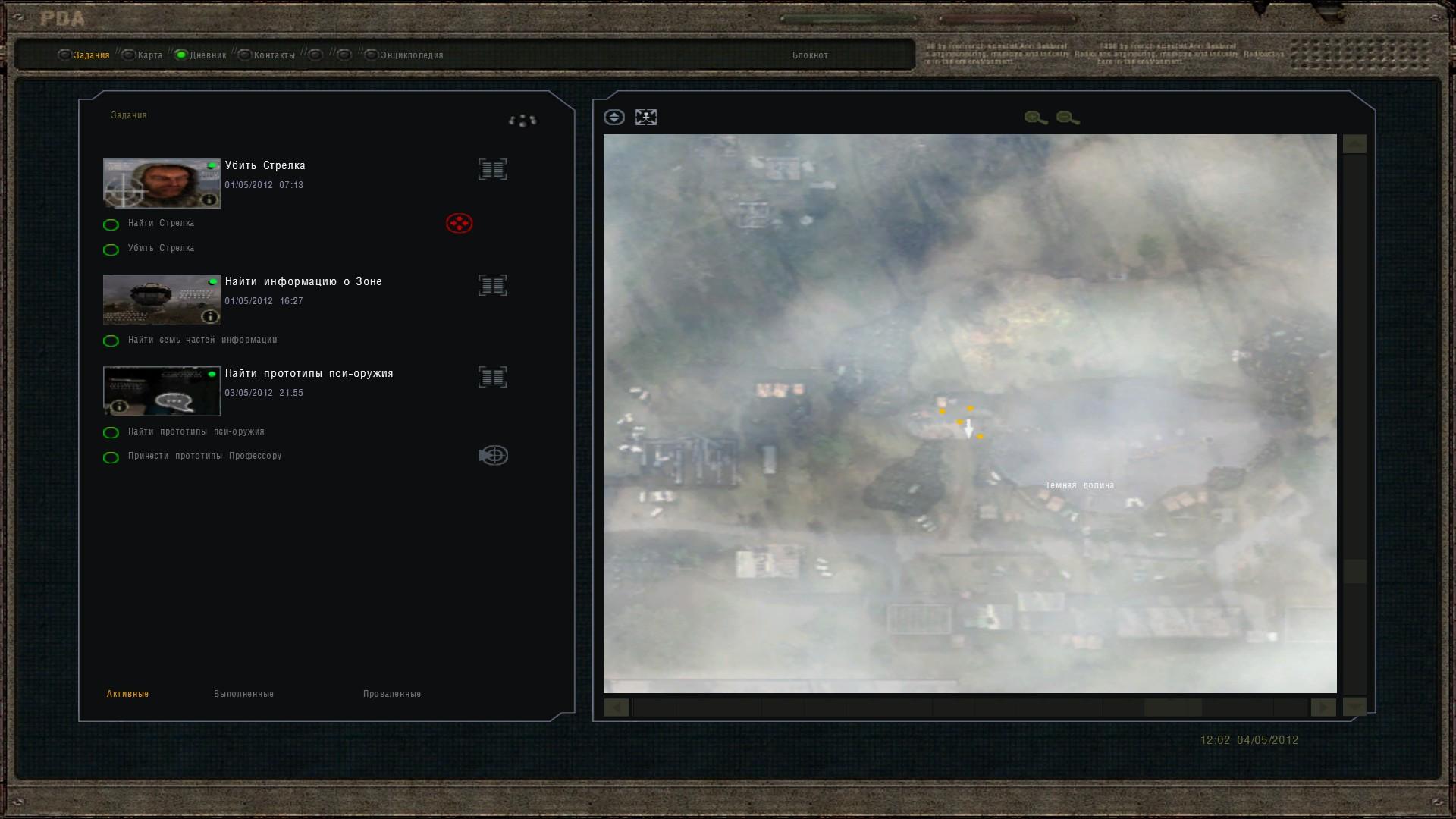 Oblivion Lost Remake 2.5 image 236