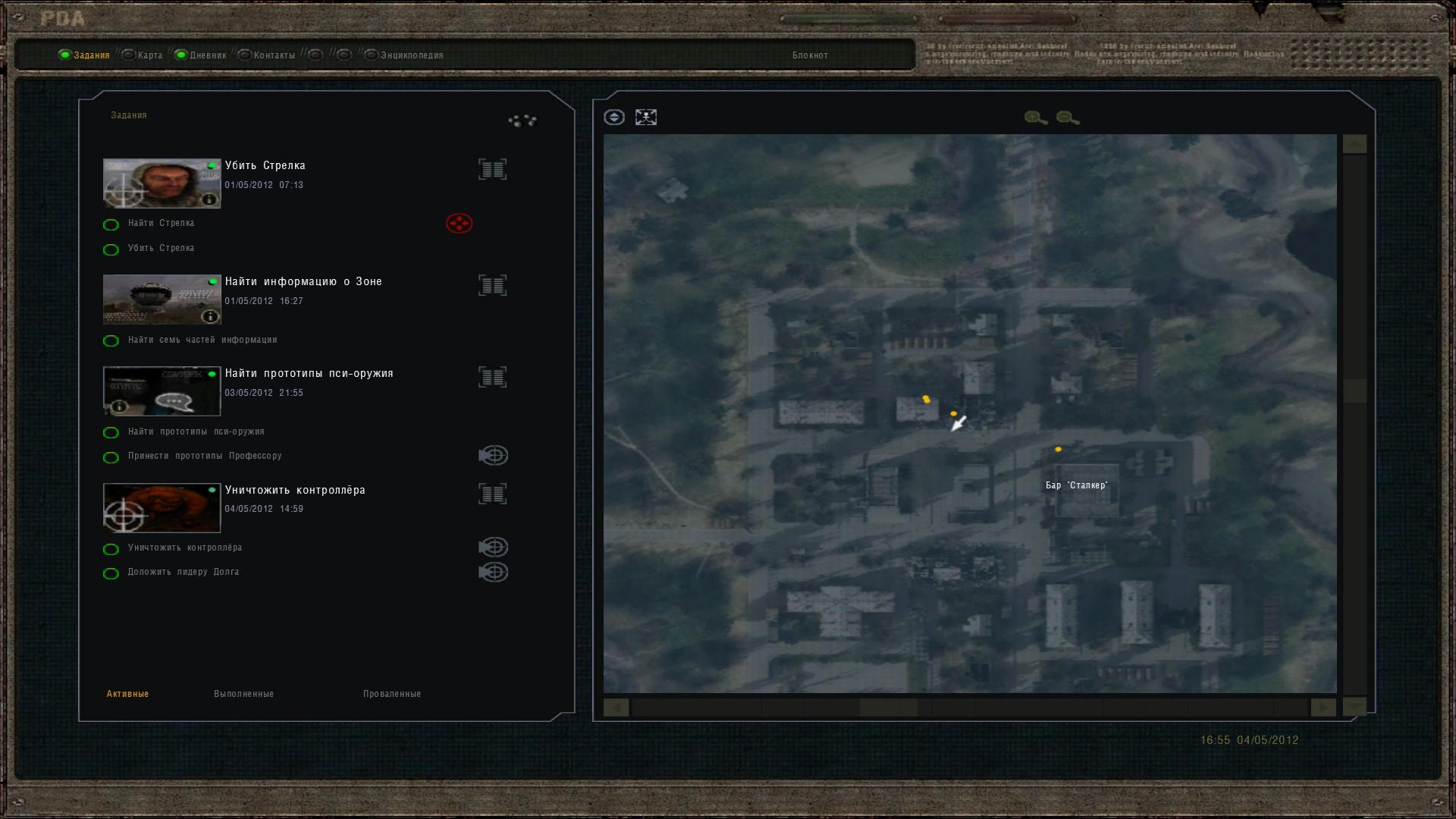 Oblivion Lost Remake 2.5 image 331