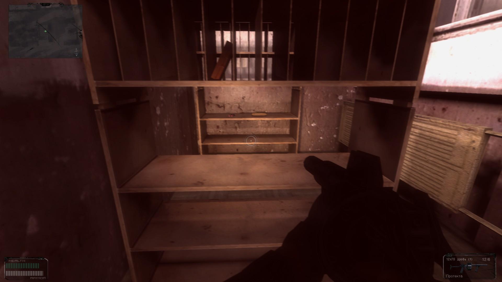 Oblivion Lost Remake 2.5 image 332