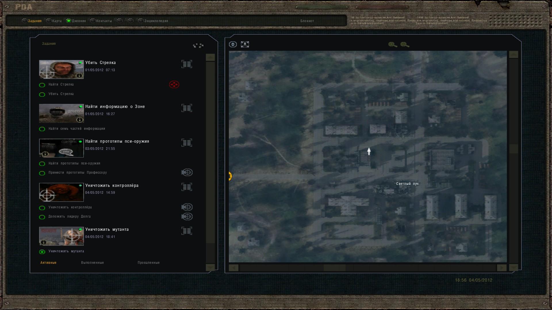 Oblivion Lost Remake 2.5 image 333