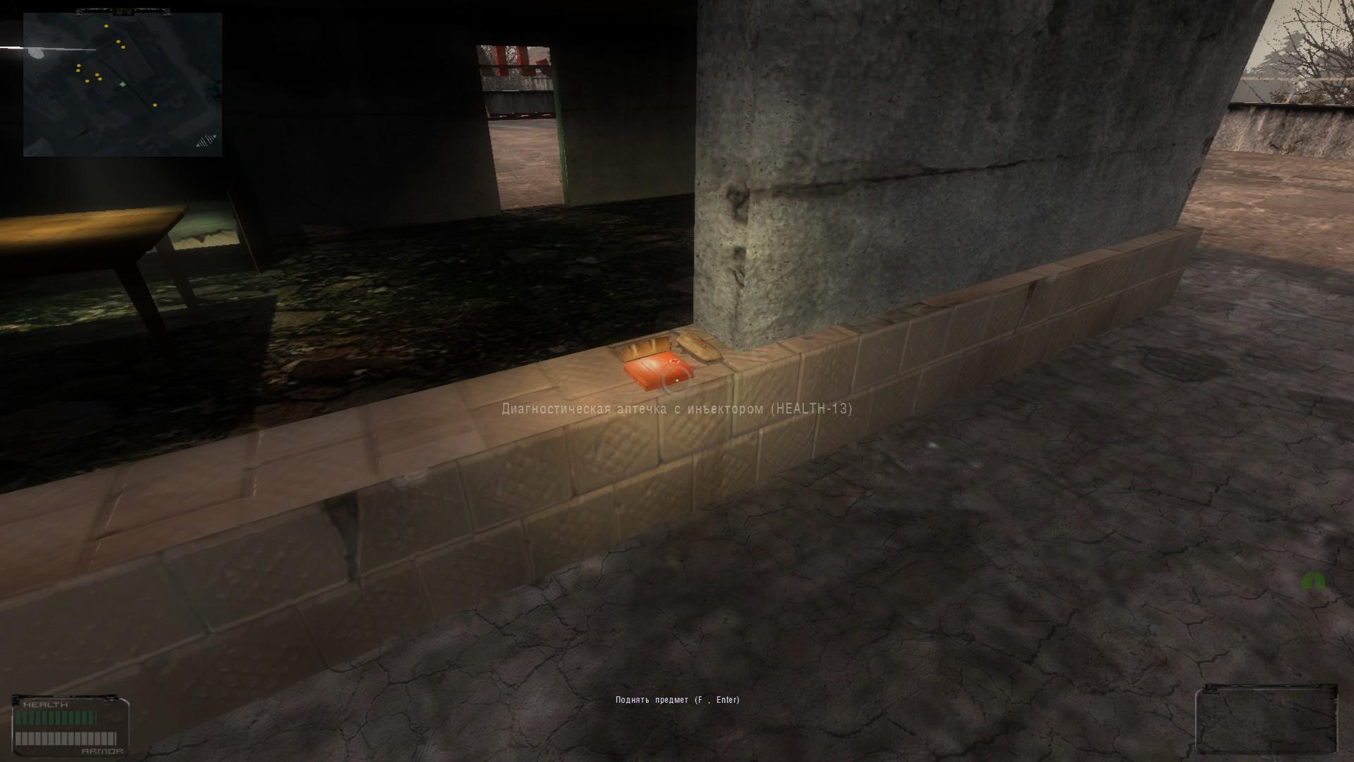 Oblivion Lost Remake 2.5 image 334