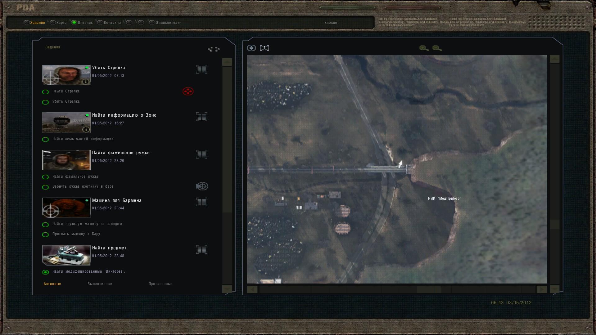 Oblivion Lost Remake 2.5 image 78