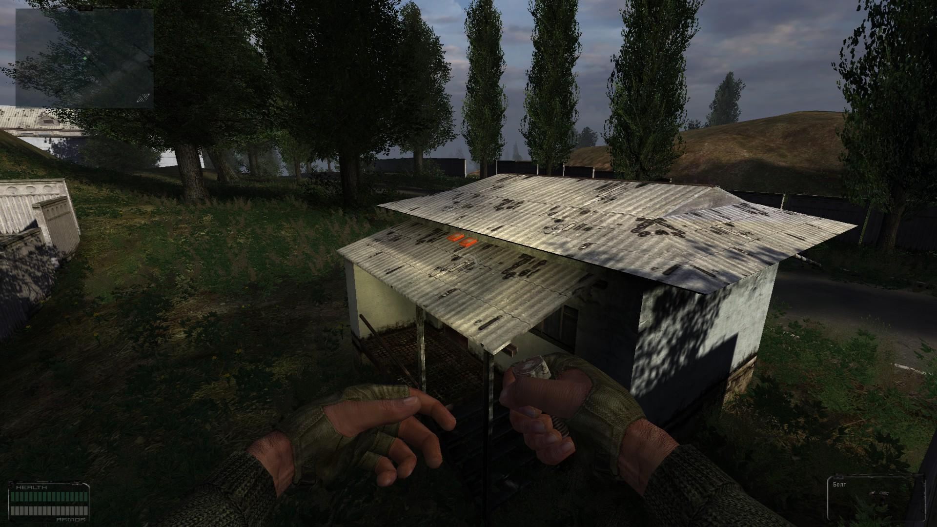 Oblivion Lost Remake 2.5 image 172