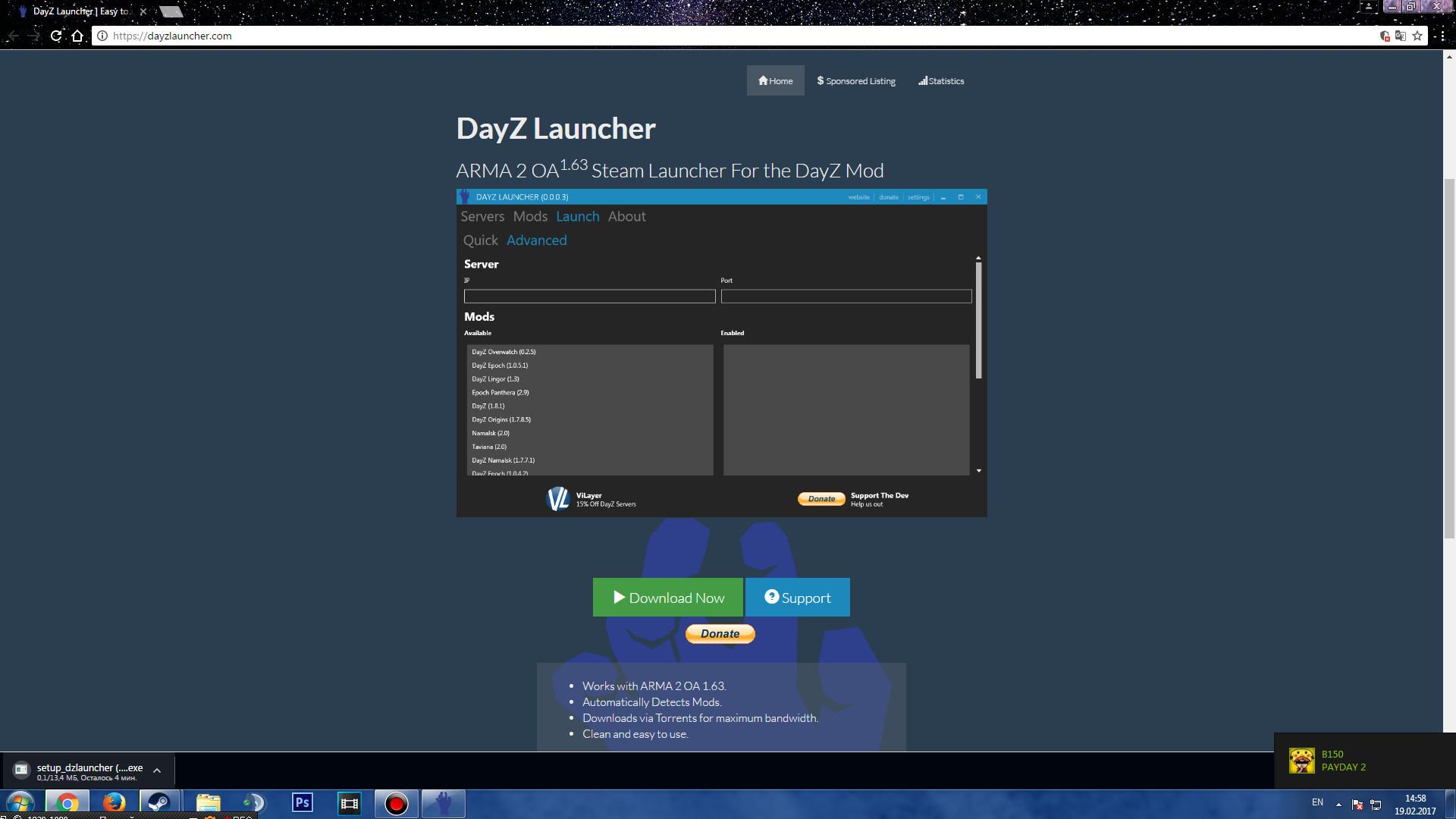 Скачать мод dayz overwatch с официального сайта