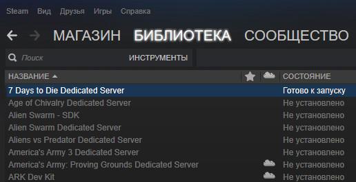 хостинг для игровых серверов бесплатно
