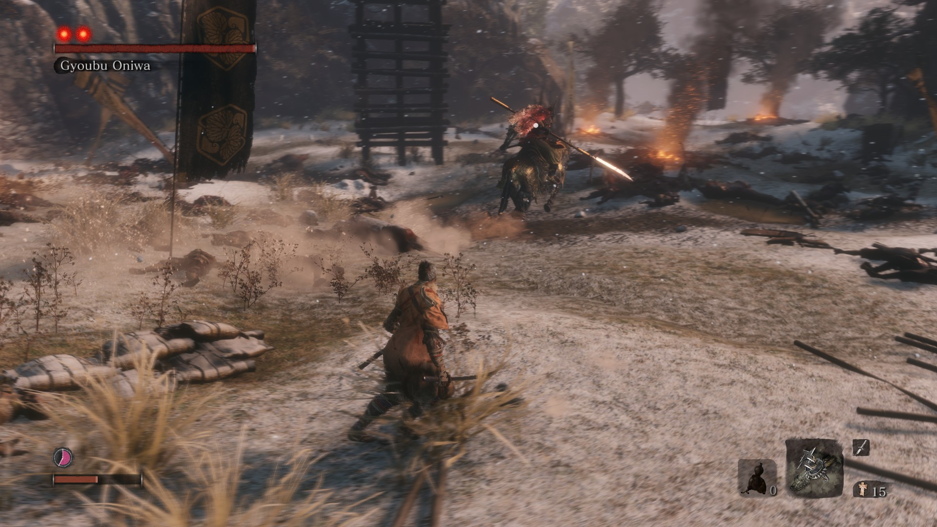 "Gyoubu Oniwa, a man on a horse wielding a naginata, is storming towards ""the wolf"" aka Sekiro's protagonist."