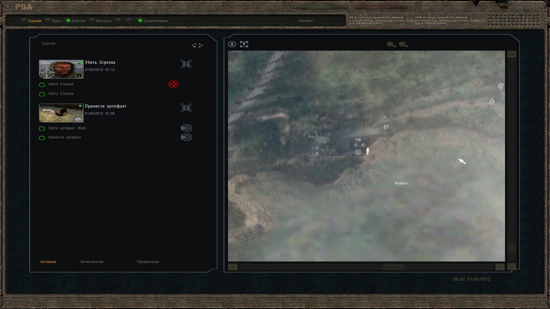 Oblivion Lost Remake 2.5 image 21