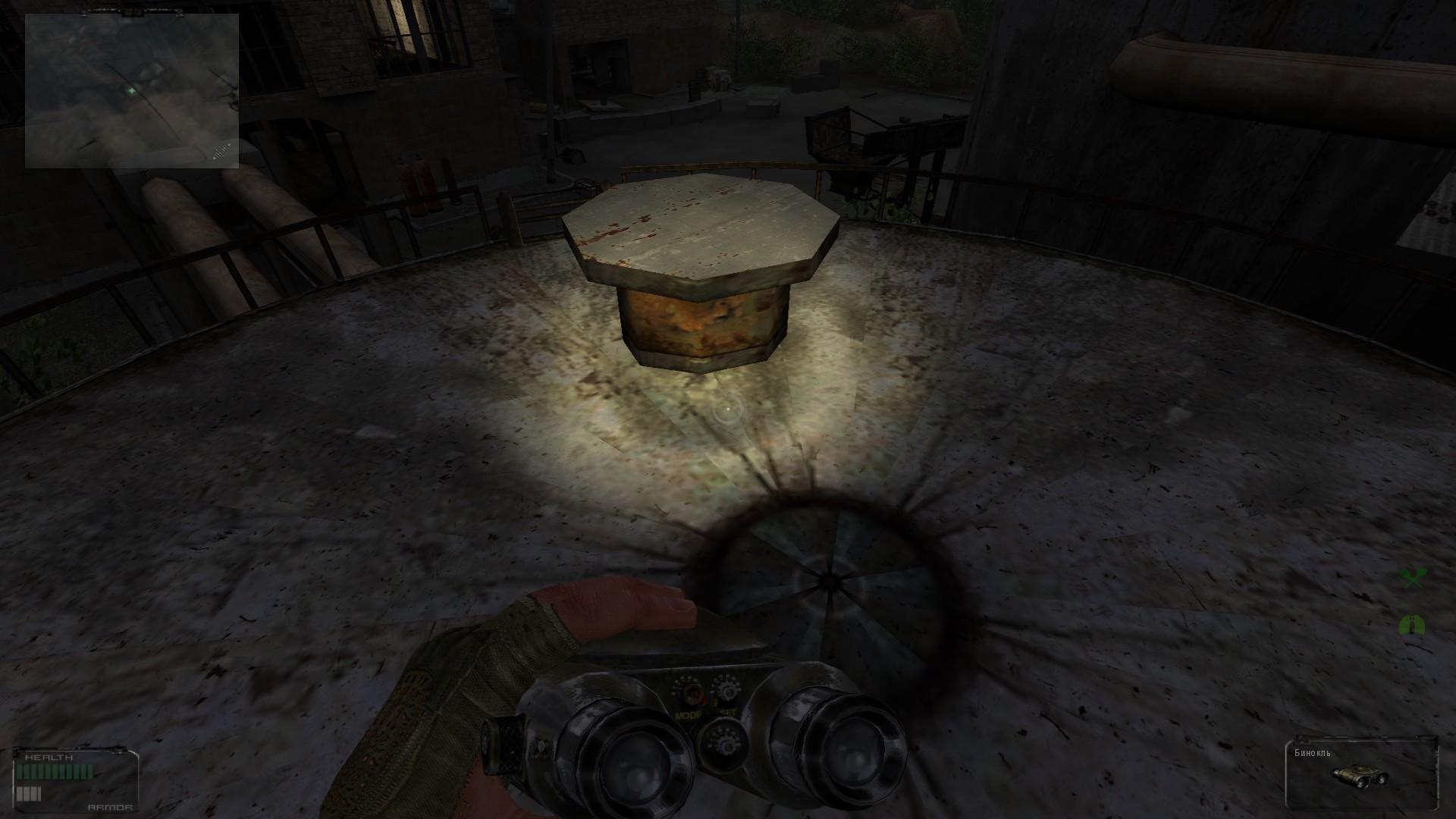 Oblivion Lost Remake 2.5 image 22