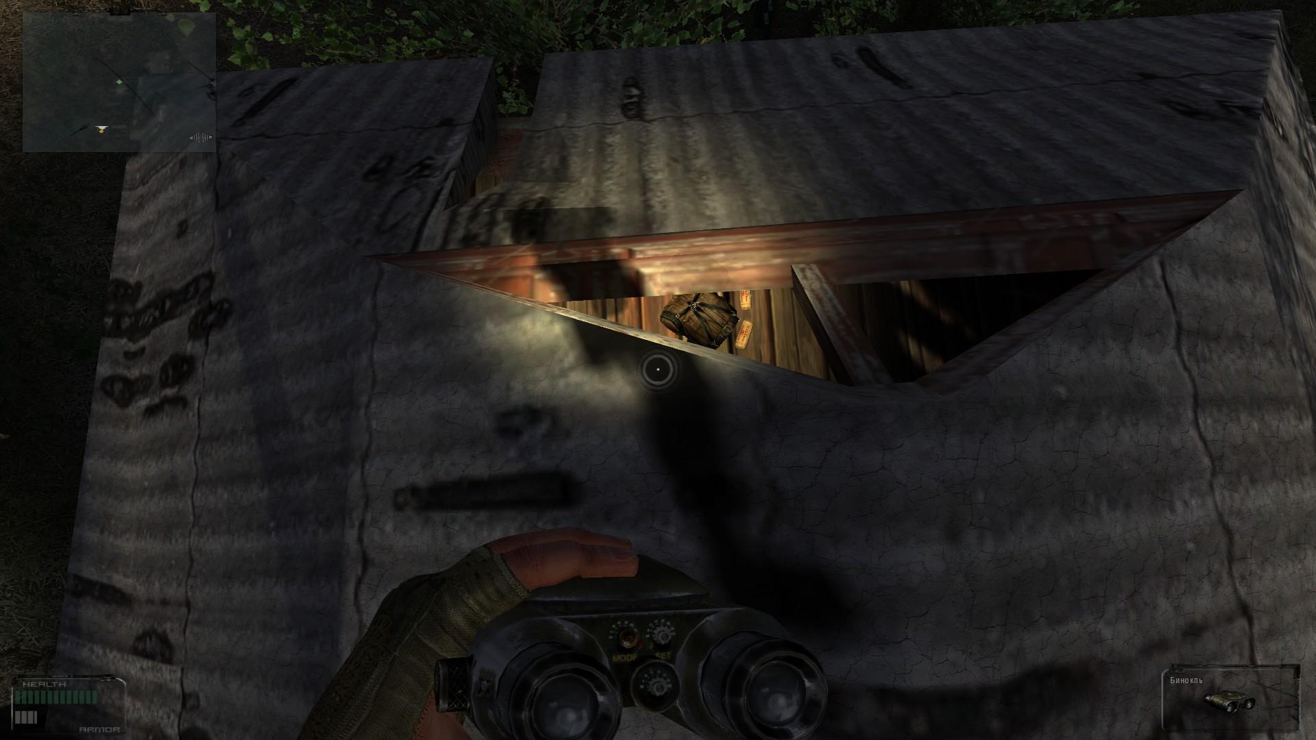 Oblivion Lost Remake 2.5 image 16
