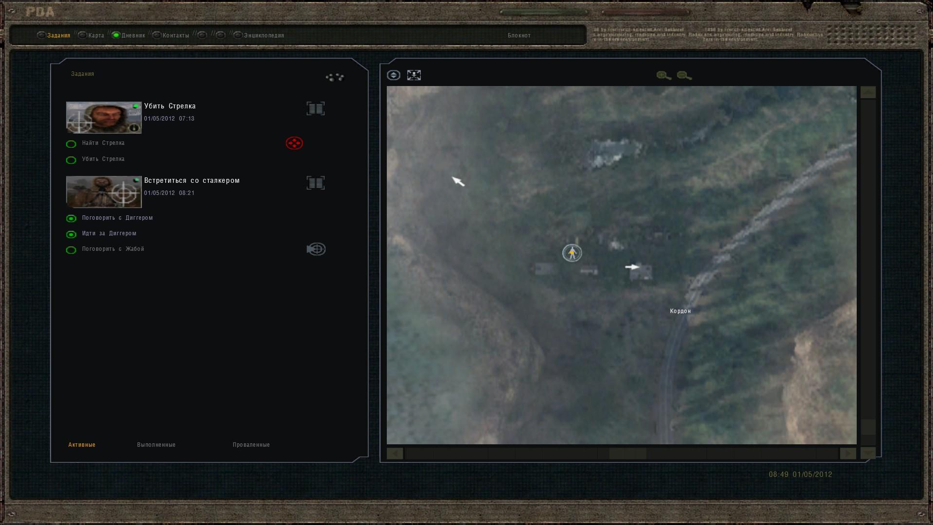 Oblivion Lost Remake 2.5 image 17