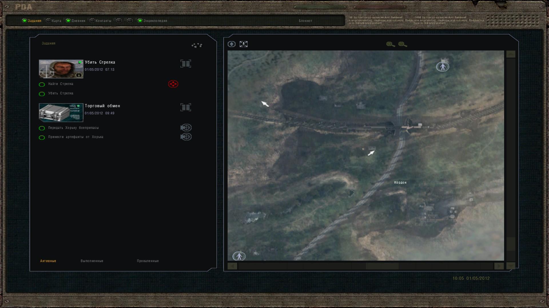 Oblivion Lost Remake 2.5 image 25