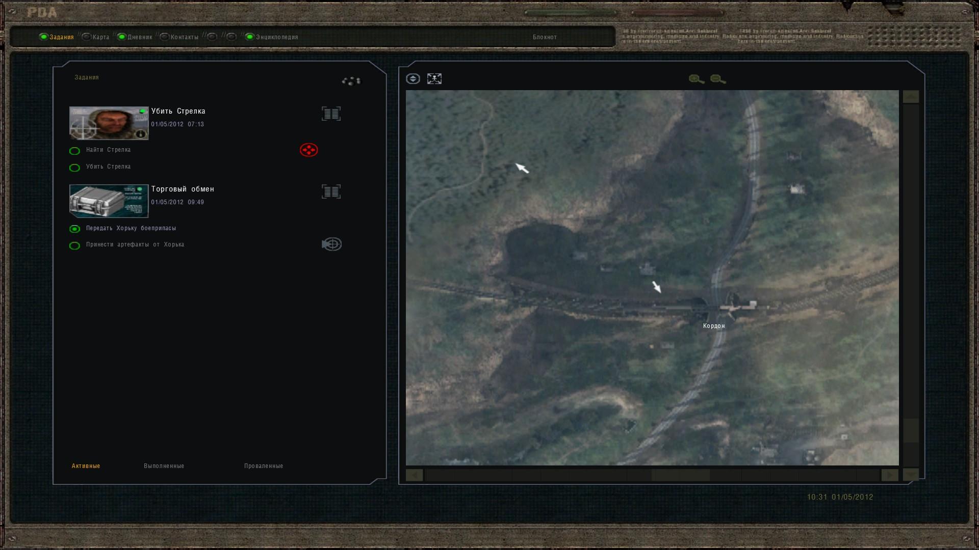 Oblivion Lost Remake 2.5 image 27