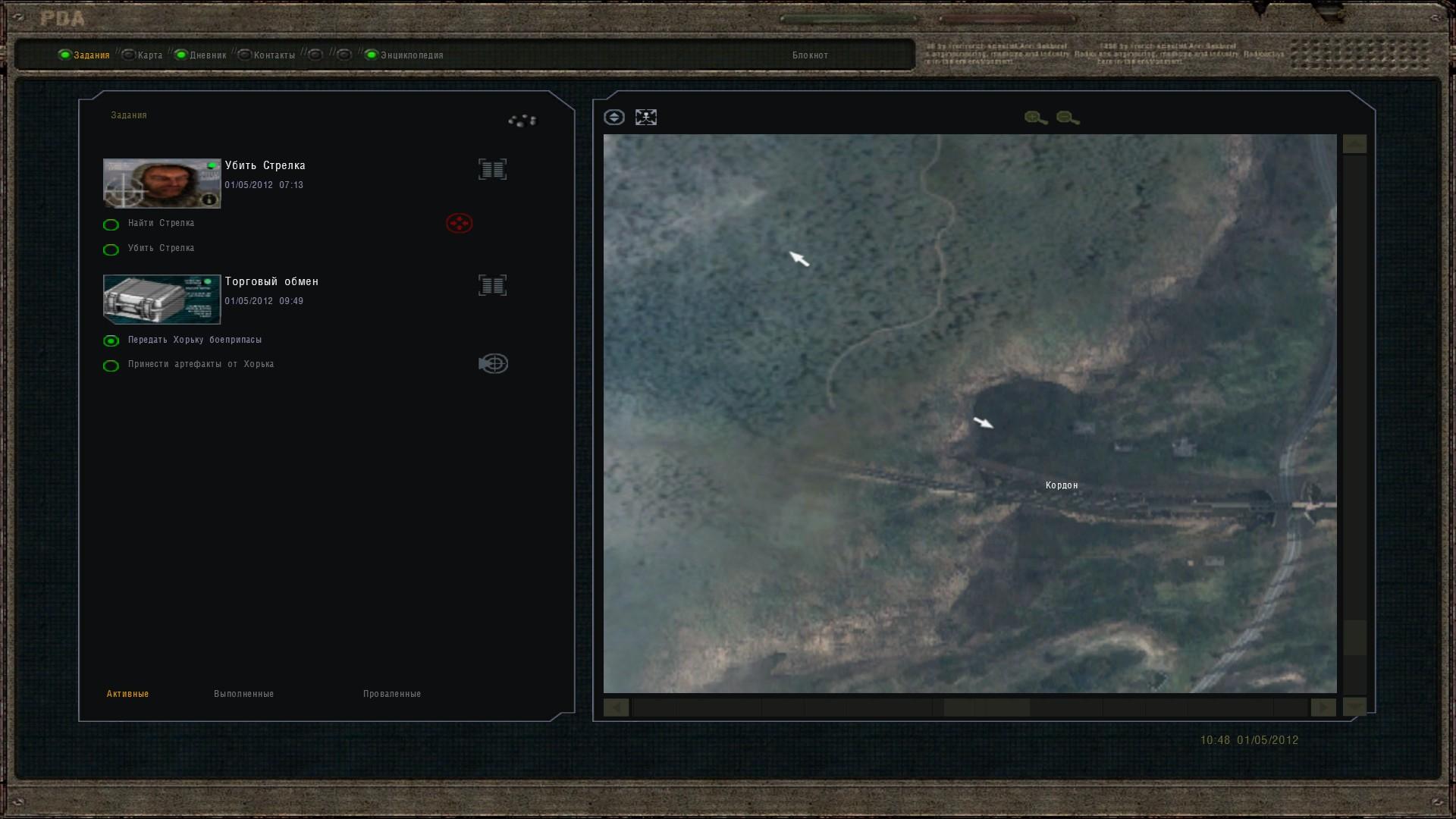 Oblivion Lost Remake 2.5 image 29