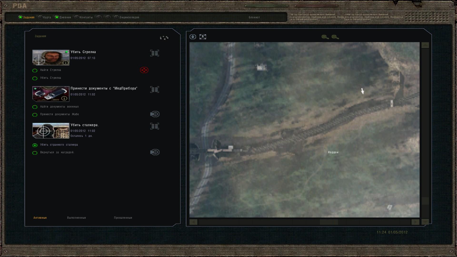 Oblivion Lost Remake 2.5 image 31