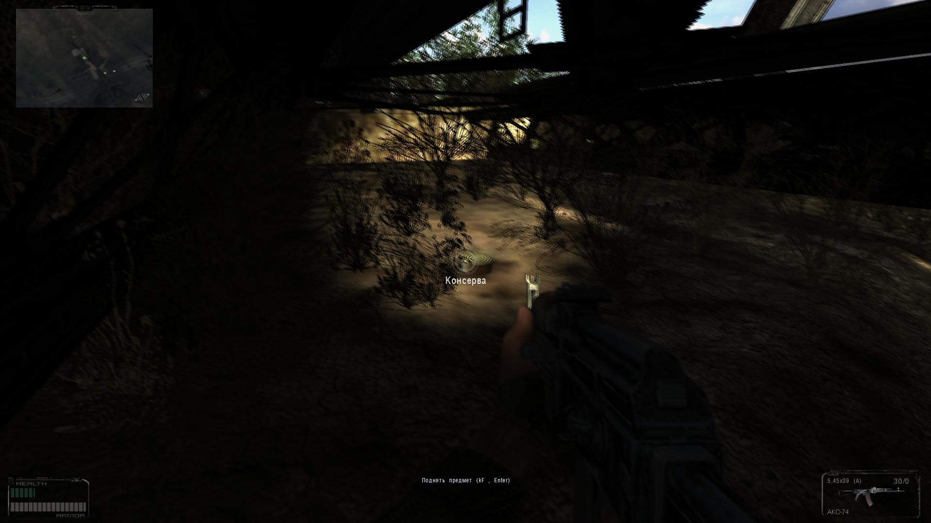 Oblivion Lost Remake 2.5 image 39