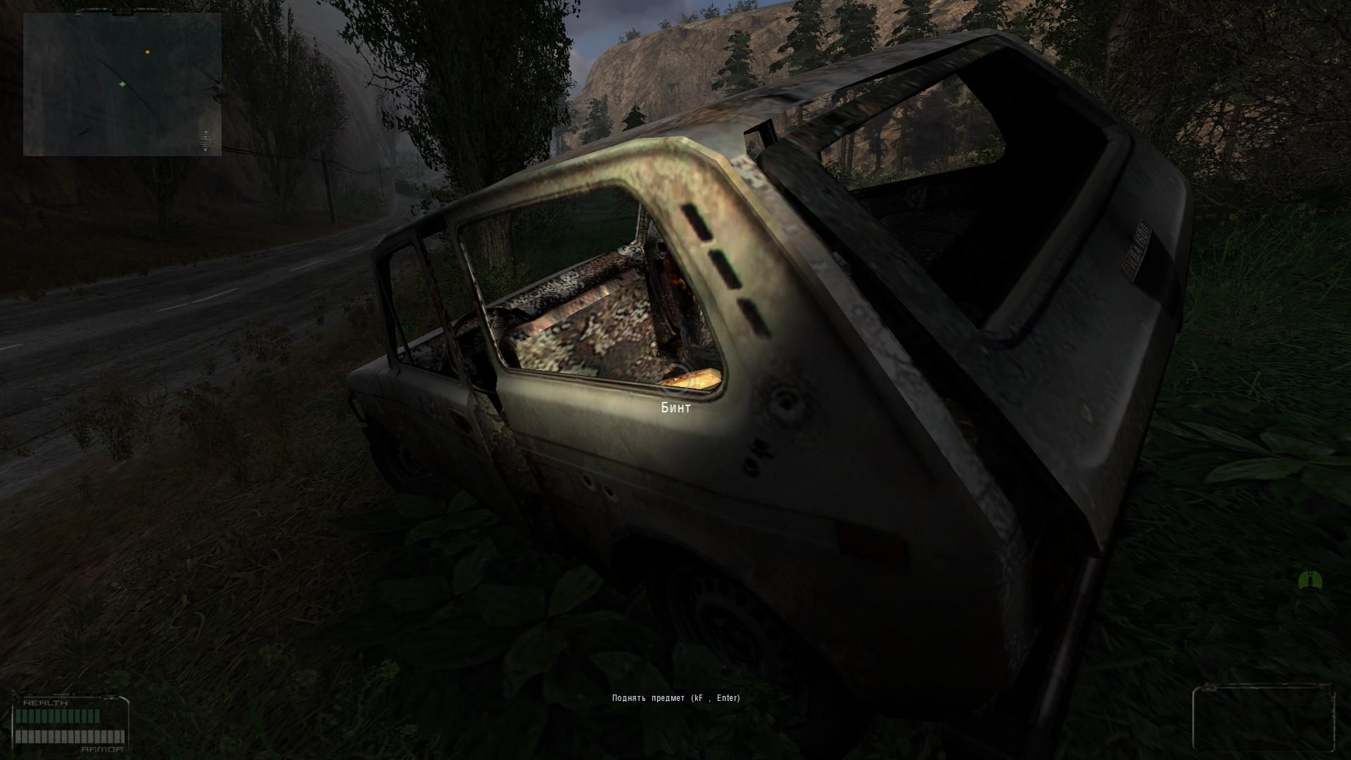 Oblivion Lost Remake 2.5 image 40