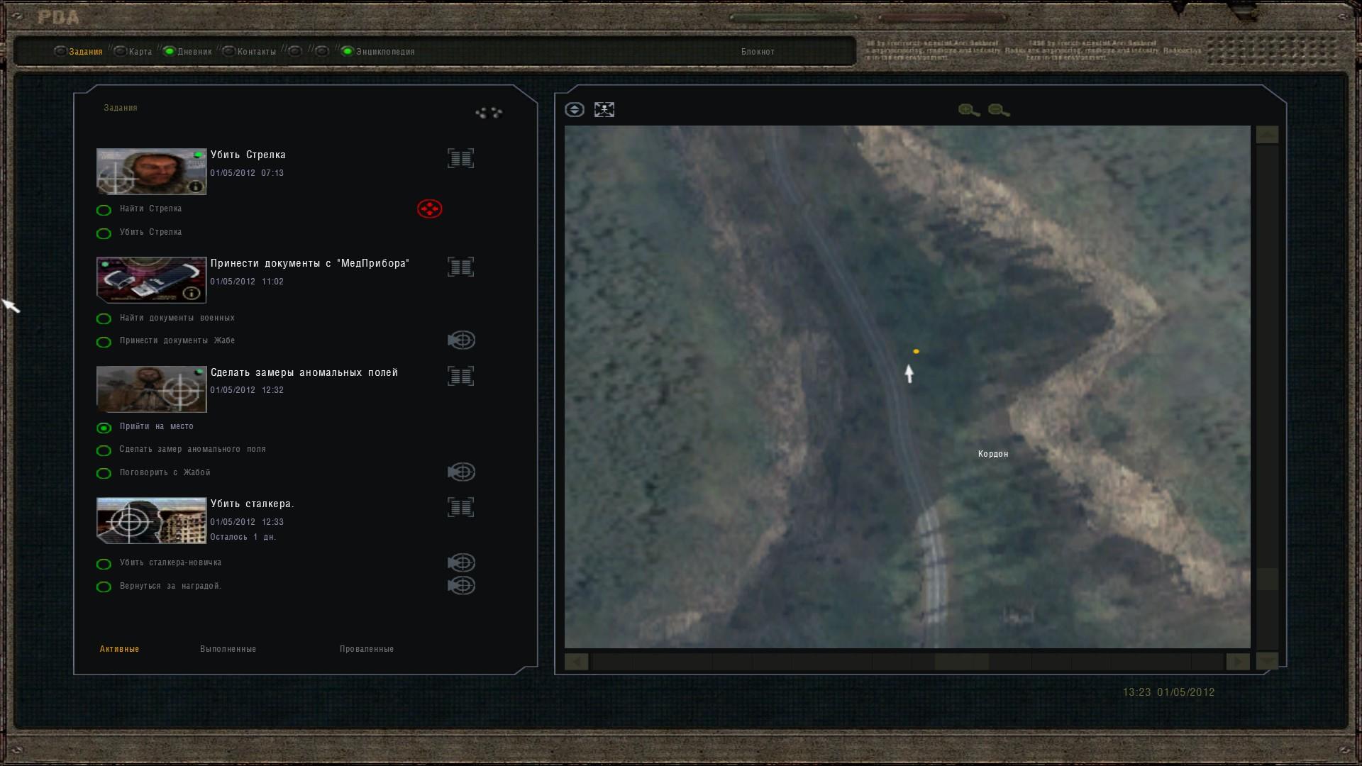 Oblivion Lost Remake 2.5 image 41