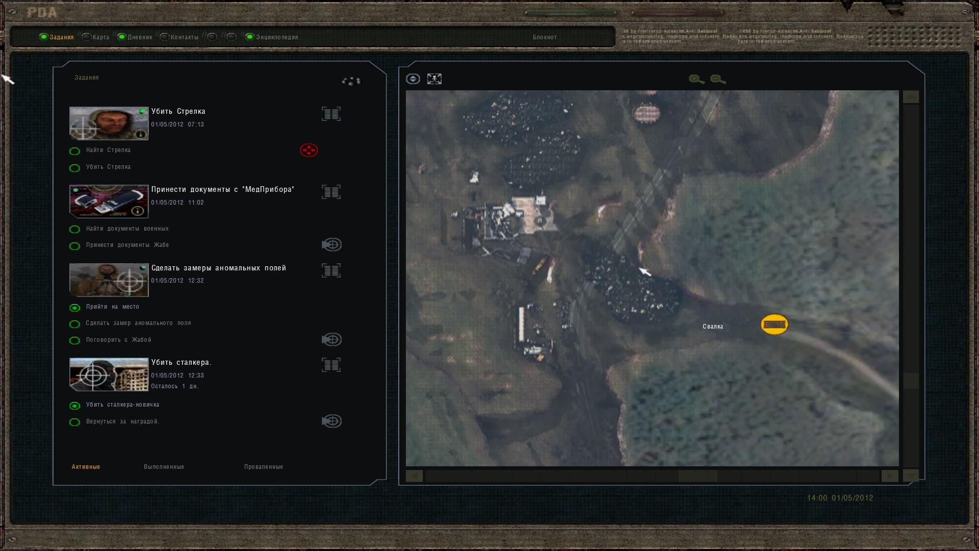 Oblivion Lost Remake 2.5 image 64