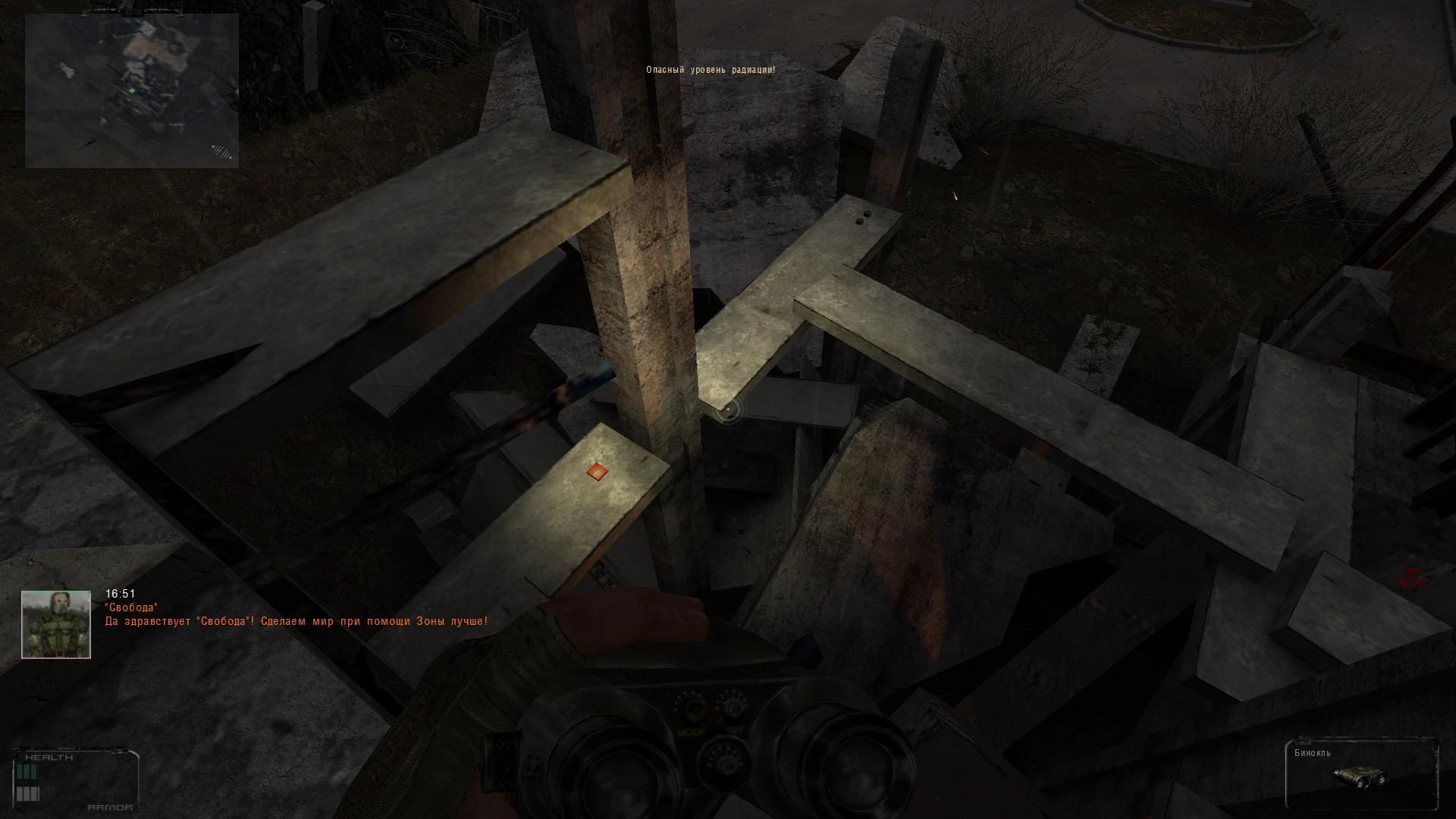 Oblivion Lost Remake 2.5 image 65