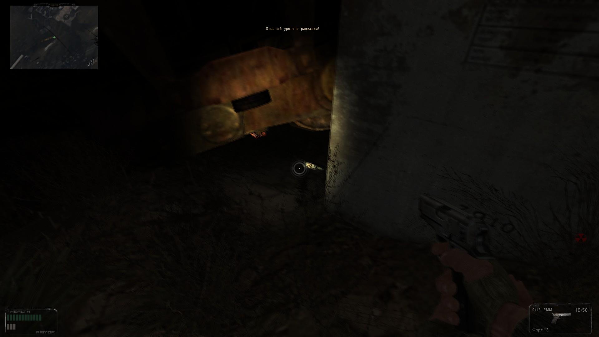 Oblivion Lost Remake 2.5 image 68