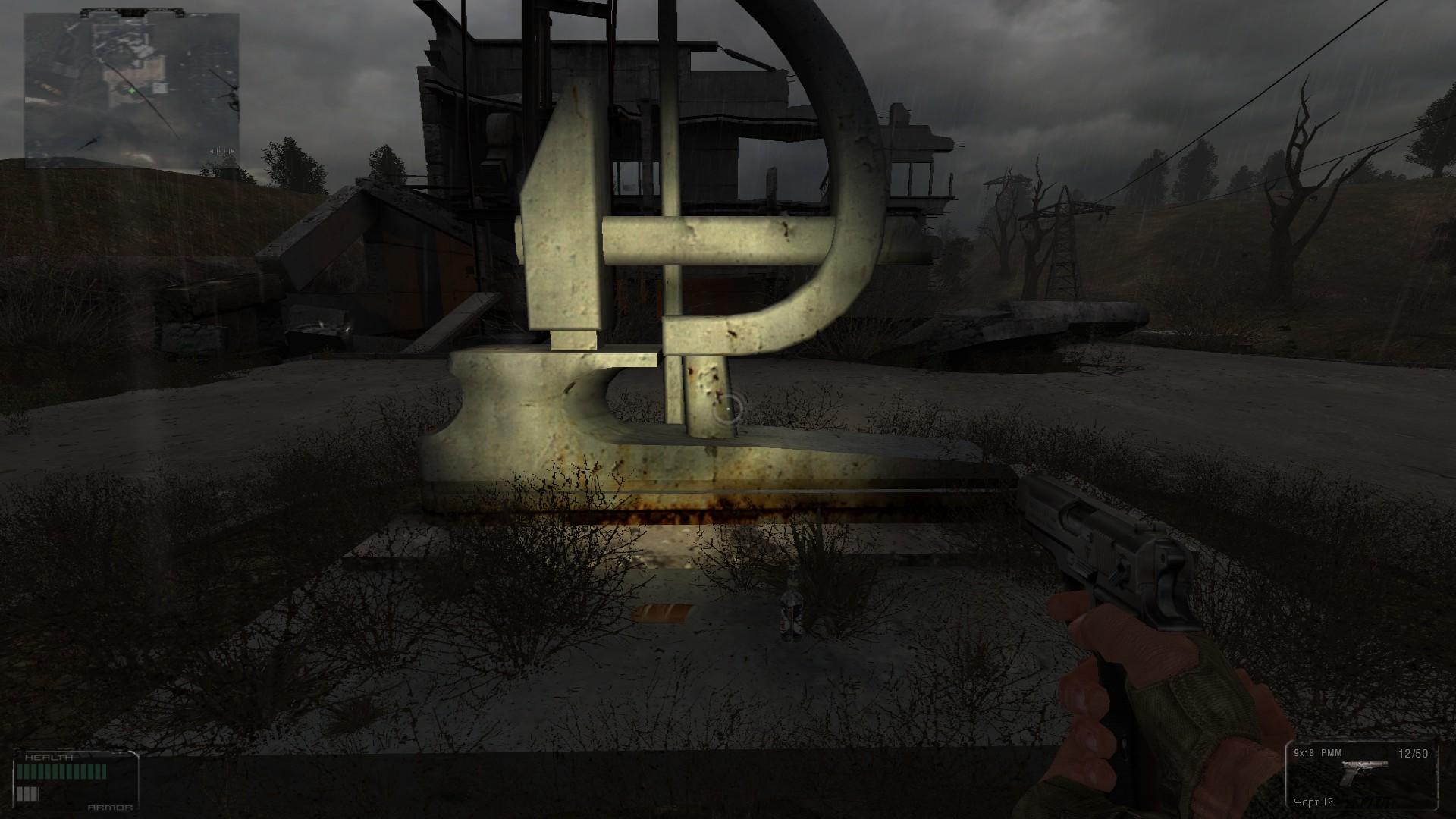 Oblivion Lost Remake 2.5 image 69