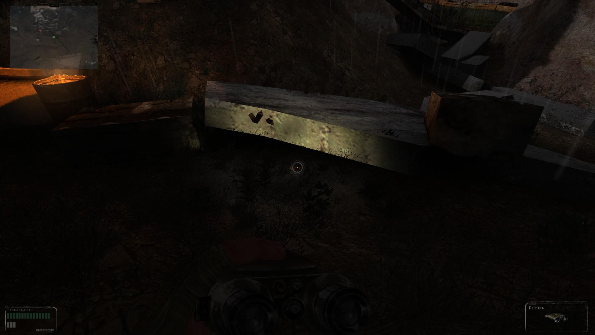 Oblivion Lost Remake 2.5 image 67