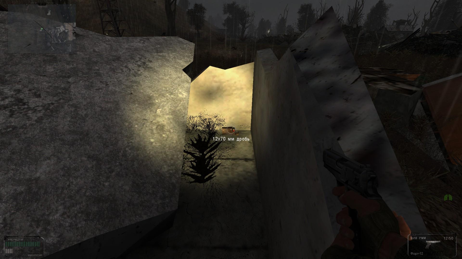Oblivion Lost Remake 2.5 image 70