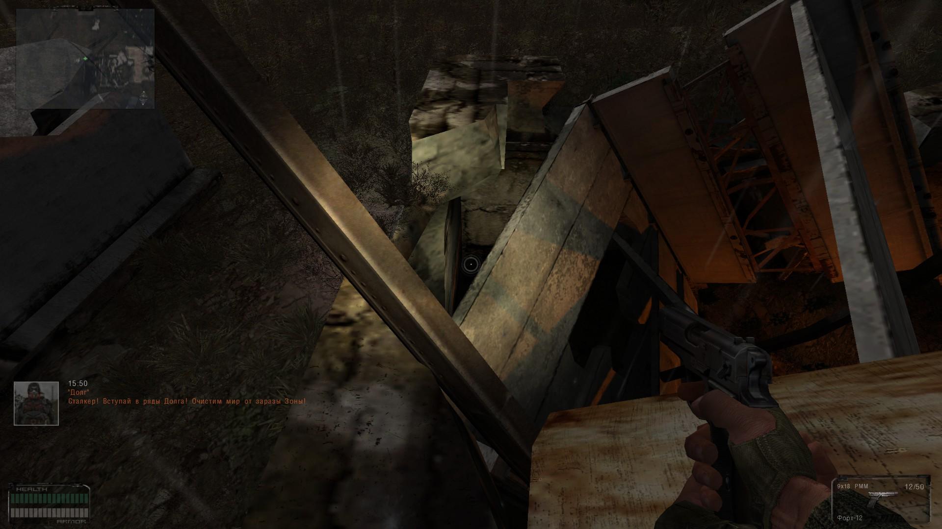 Oblivion Lost Remake 2.5 image 73