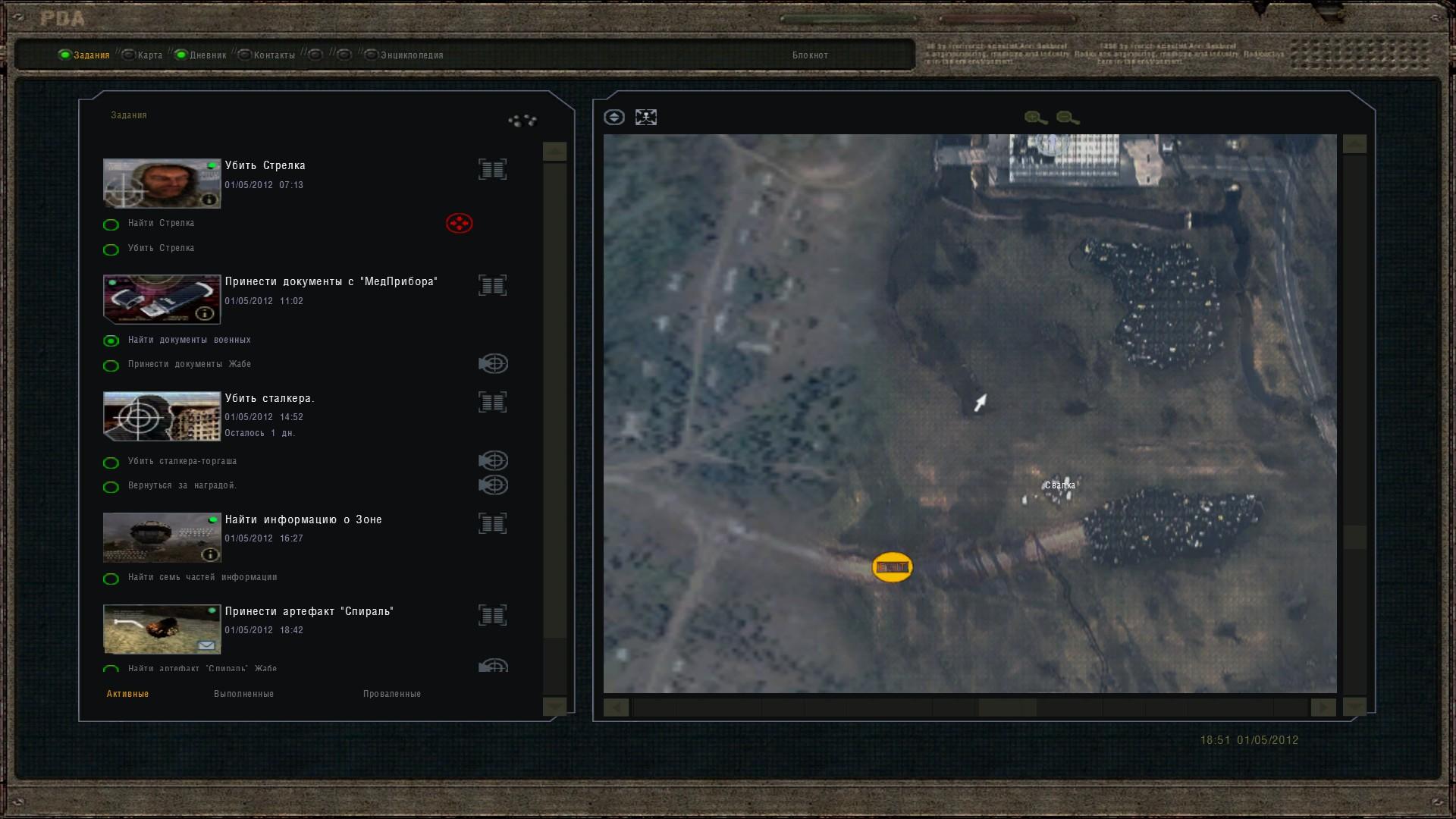 Oblivion Lost Remake 2.5 image 75