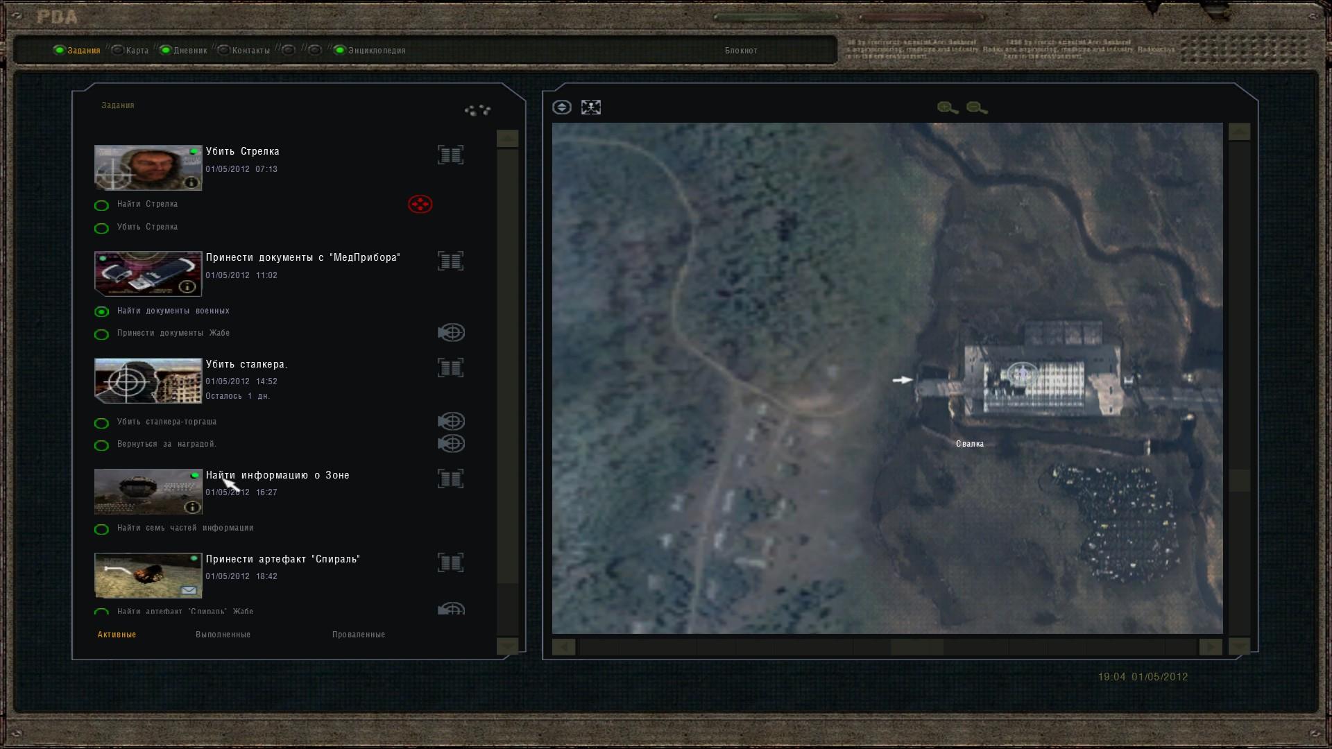 Oblivion Lost Remake 2.5 image 85