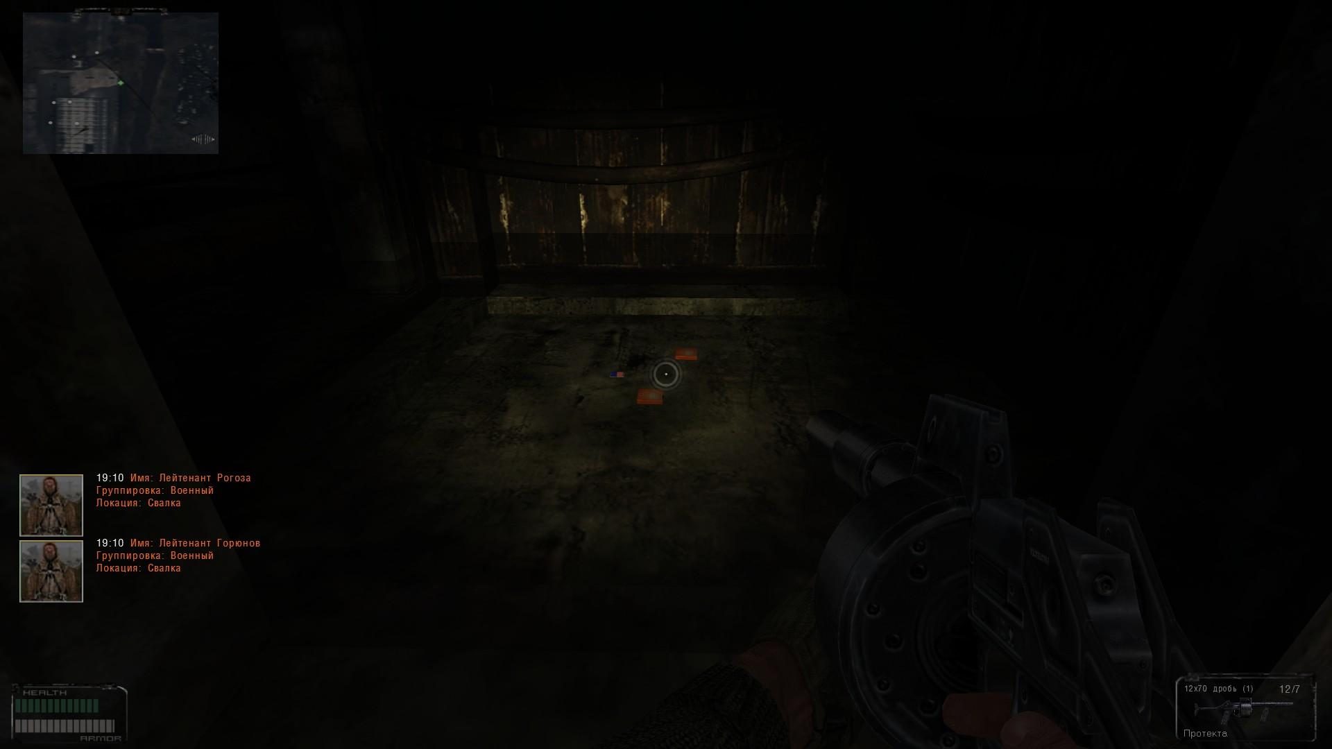 Oblivion Lost Remake 2.5 image 86