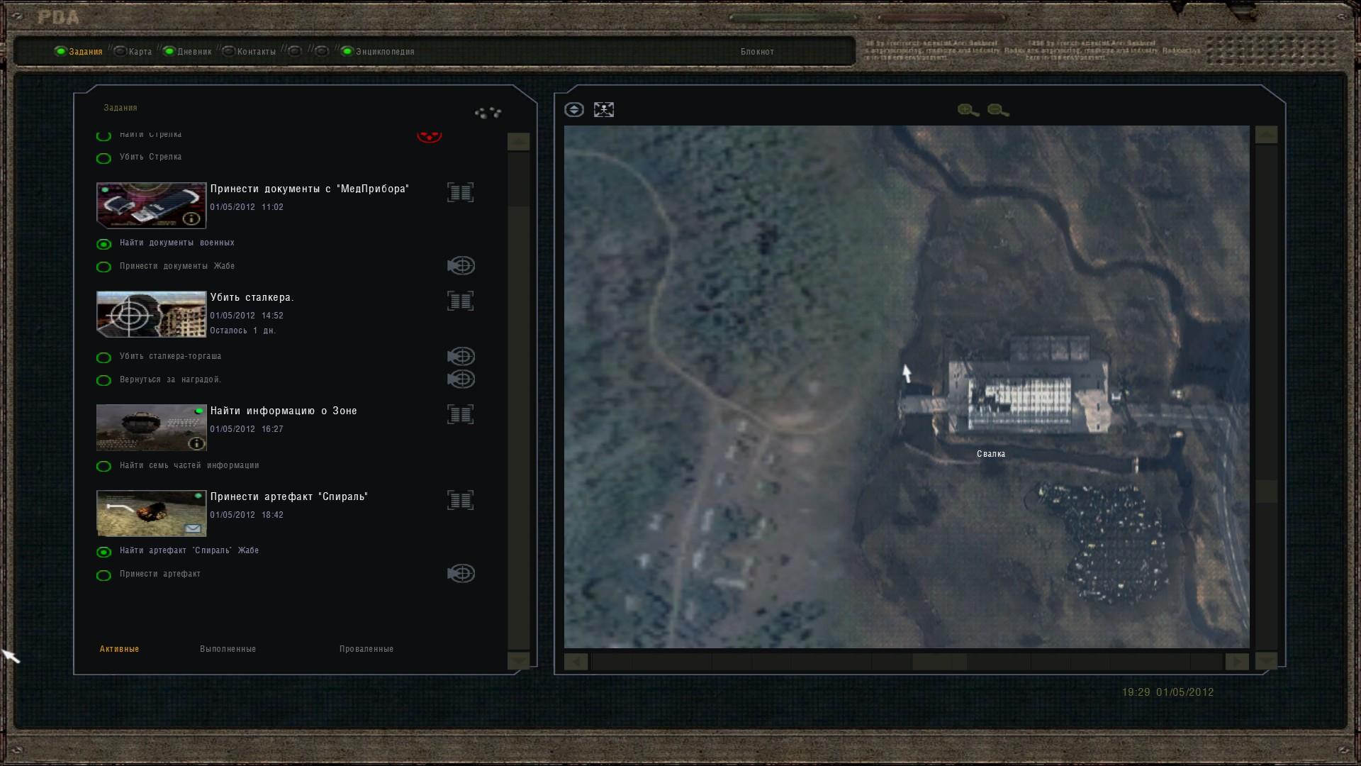 Oblivion Lost Remake 2.5 image 89