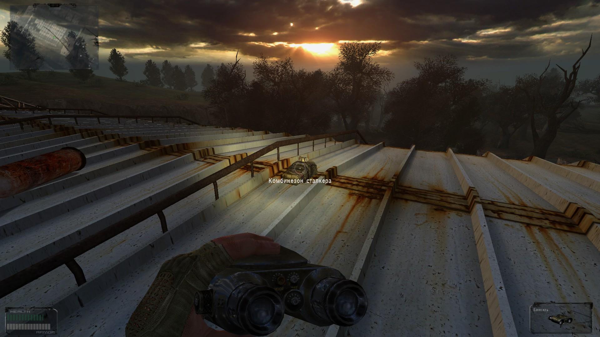 Oblivion Lost Remake 2.5 image 91