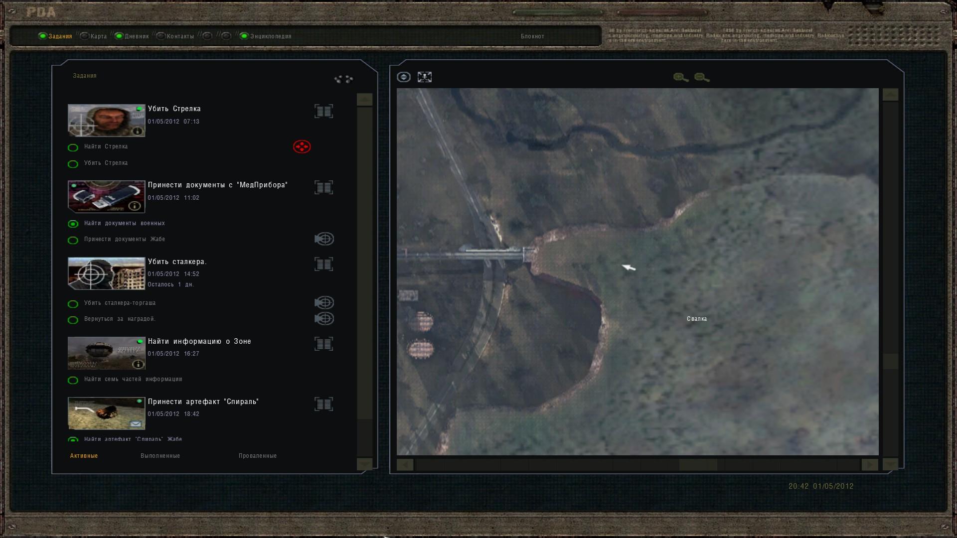Oblivion Lost Remake 2.5 image 80