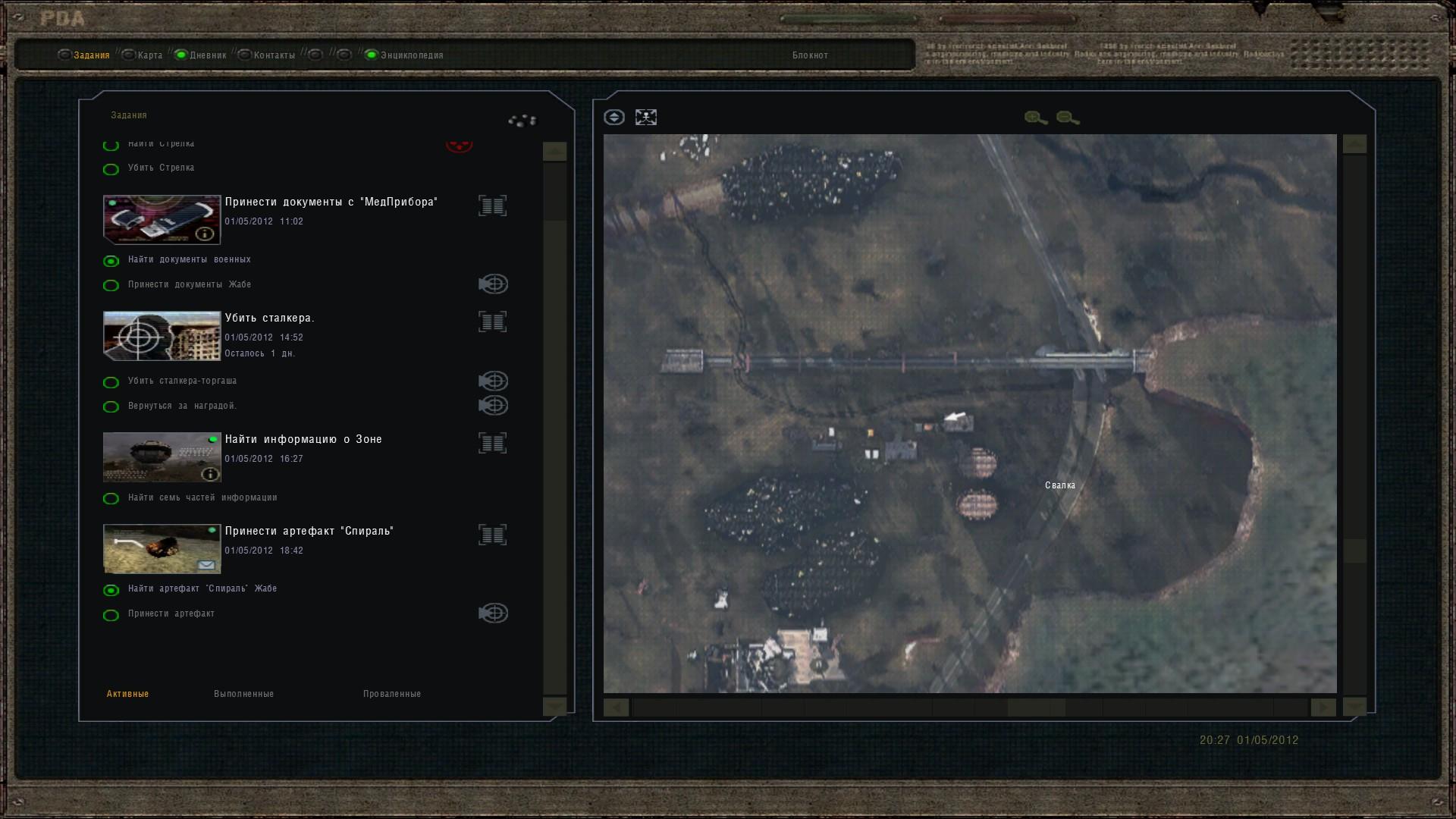 Oblivion Lost Remake 2.5 image 83