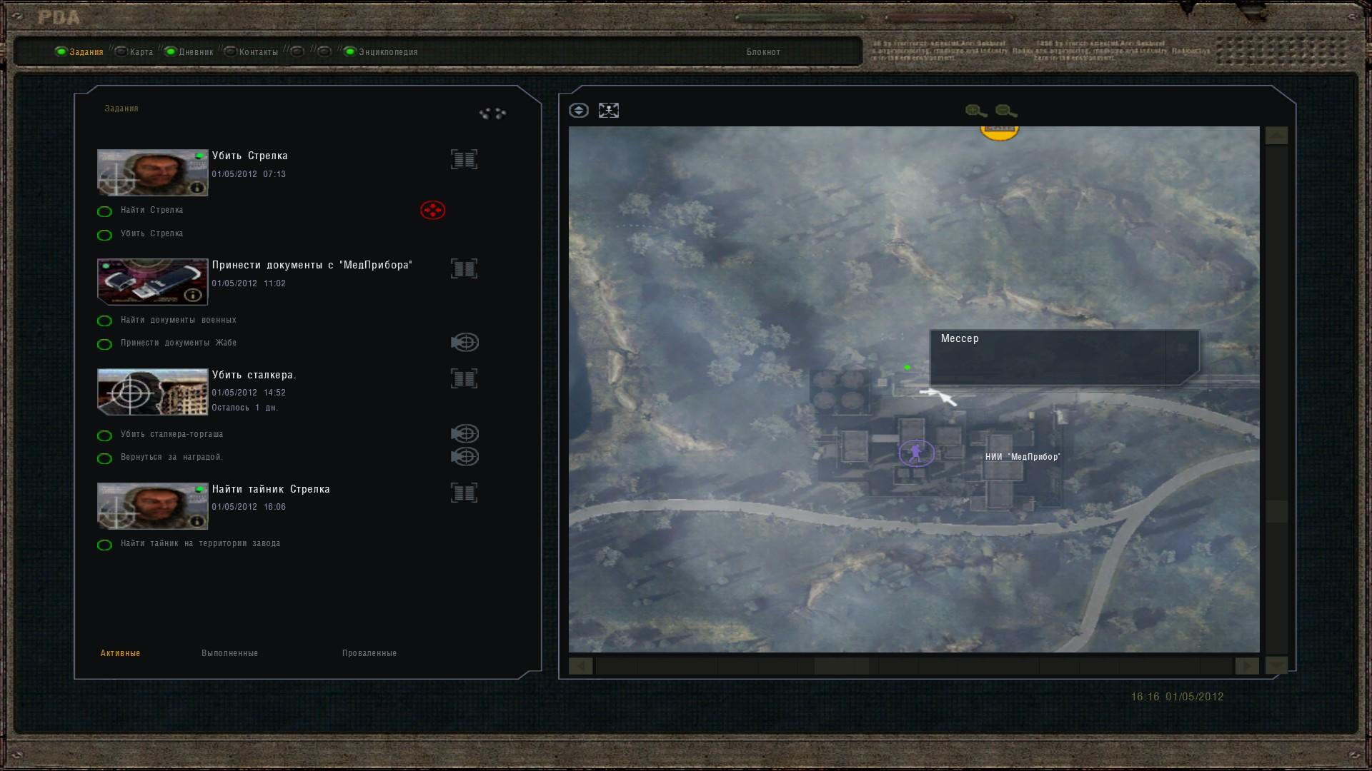 Oblivion Lost Remake 2.5 image 124