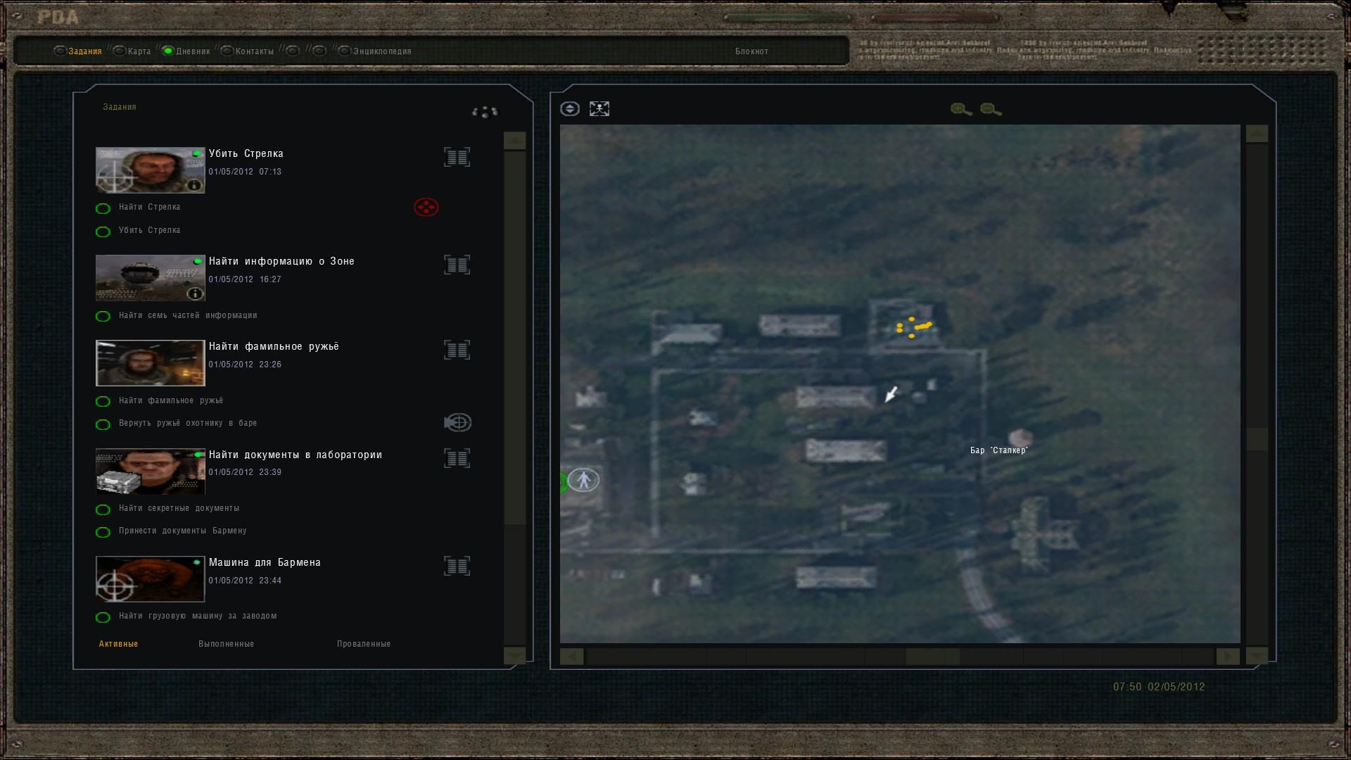 Oblivion Lost Remake 2.5 image 157