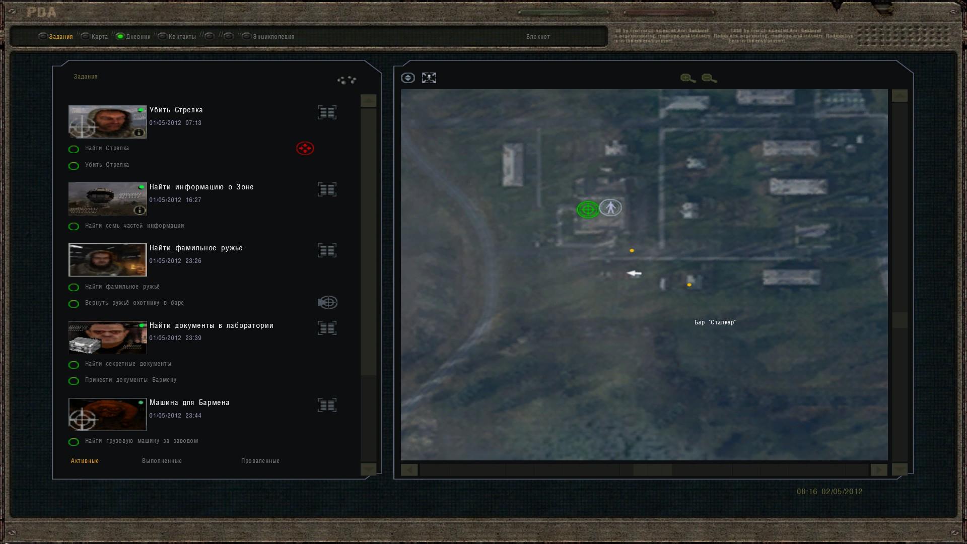 Oblivion Lost Remake 2.5 image 163