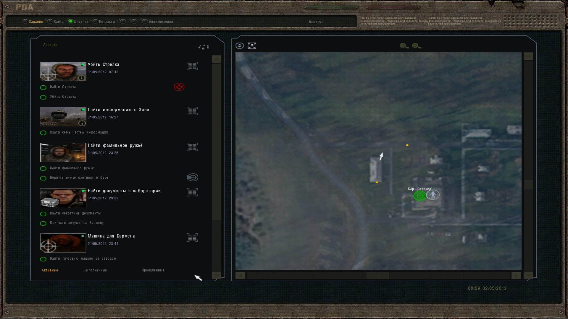 Oblivion Lost Remake 2.5 image 167