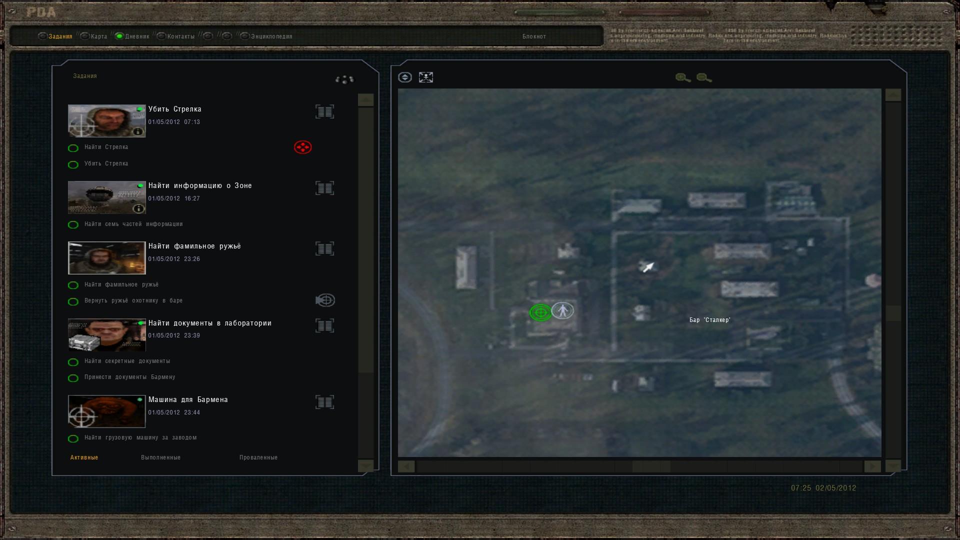 Oblivion Lost Remake 2.5 image 169