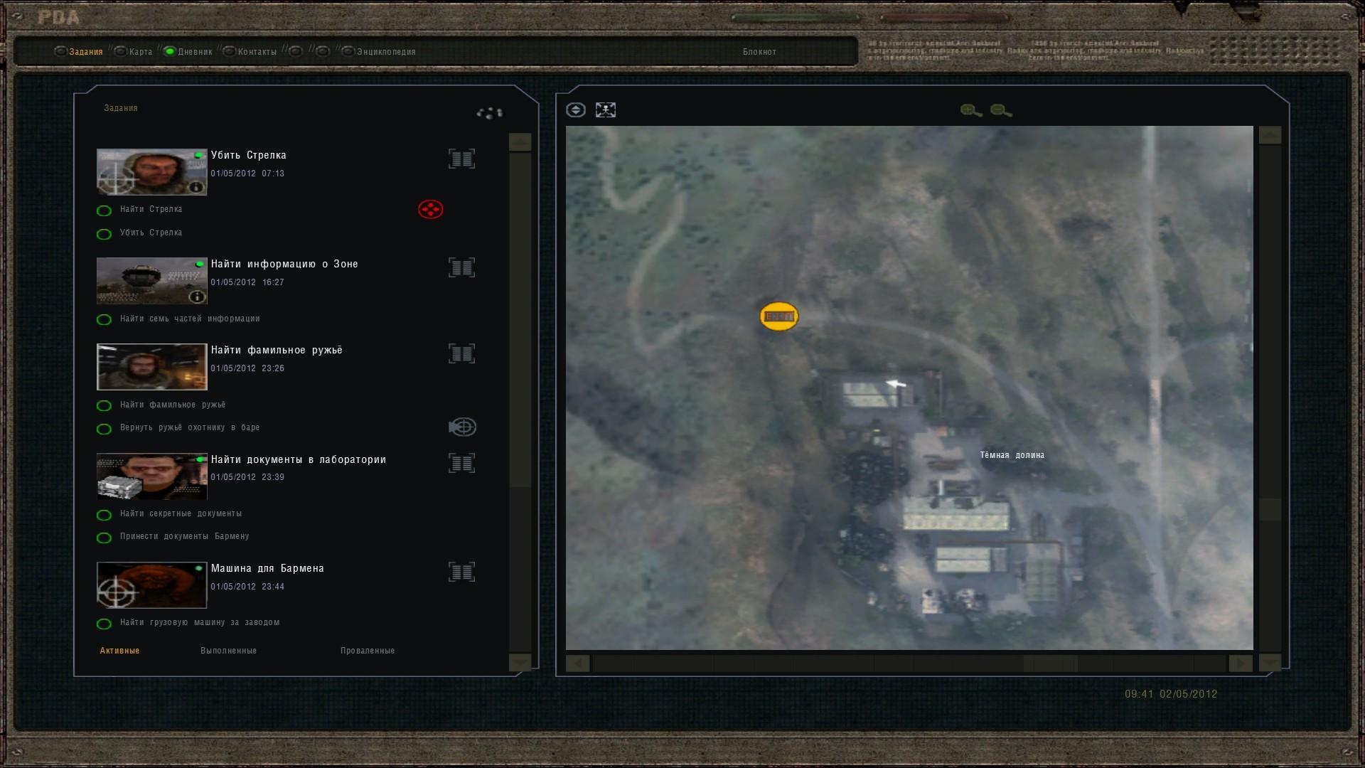 Oblivion Lost Remake 2.5 image 218