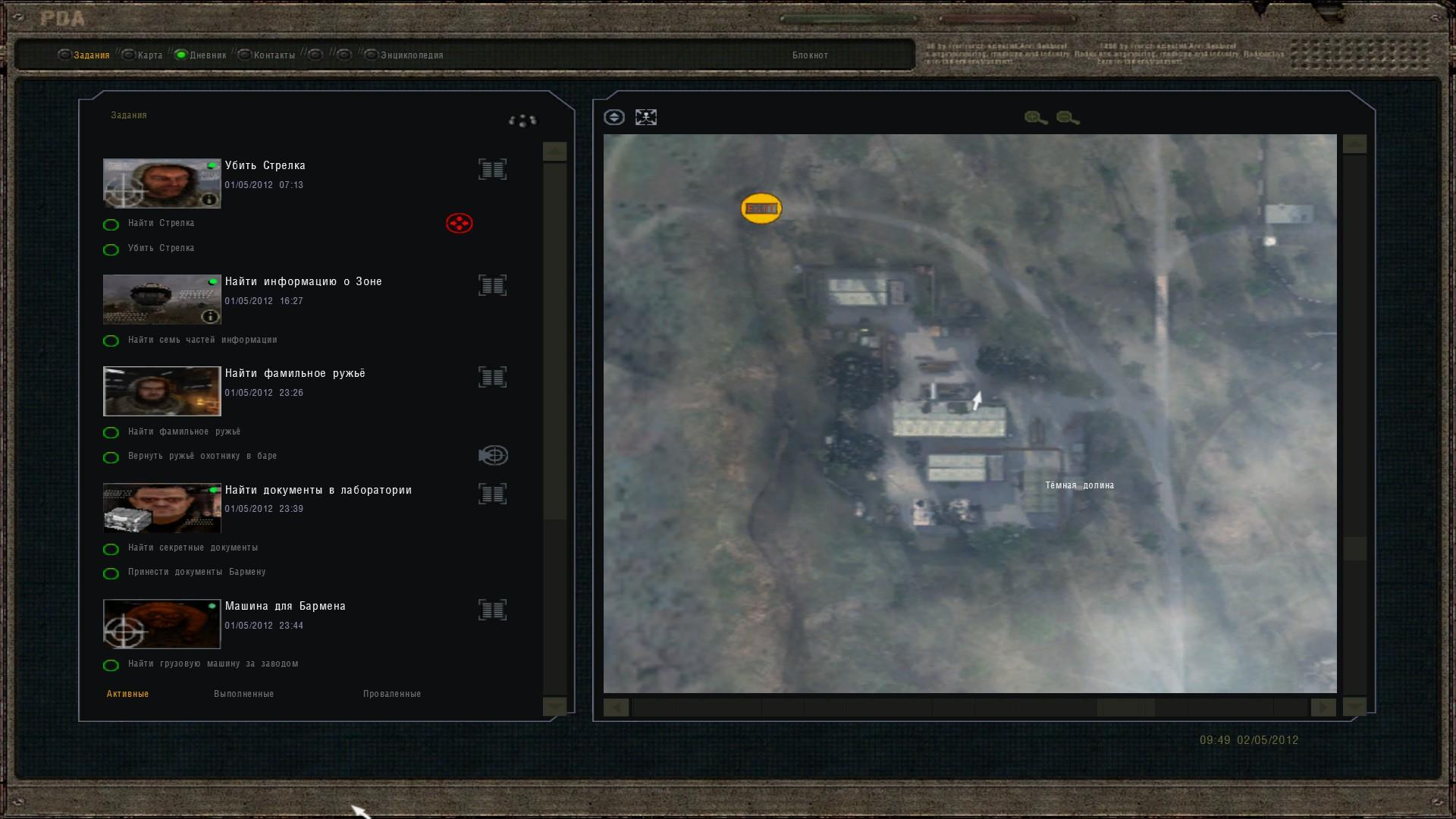 Oblivion Lost Remake 2.5 image 220