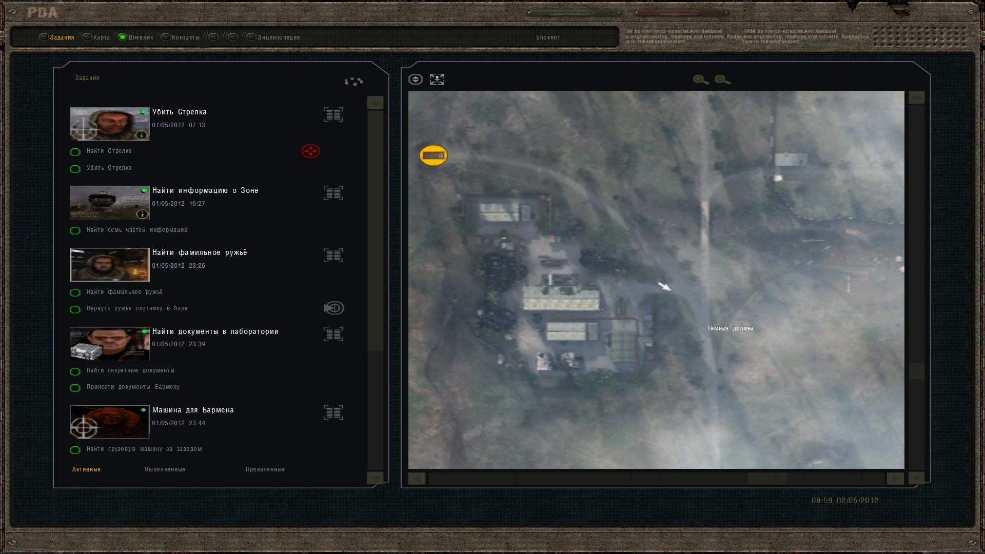 Oblivion Lost Remake 2.5 image 222