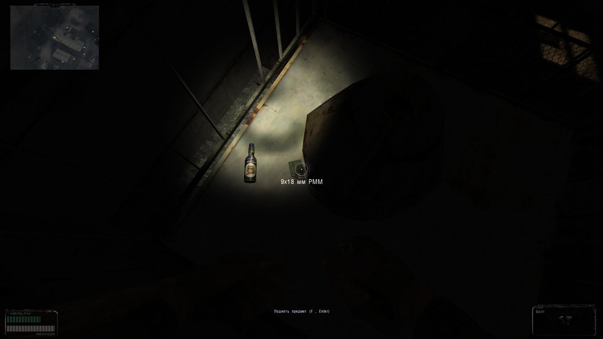 Oblivion Lost Remake 2.5 image 223