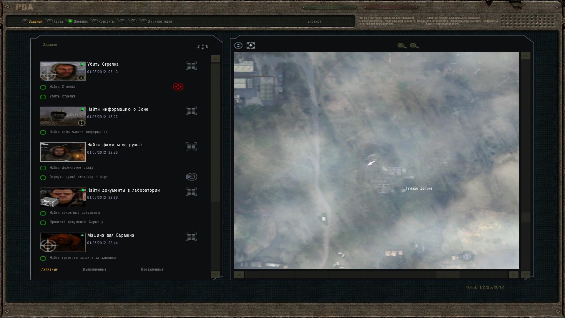Oblivion Lost Remake 2.5 image 228