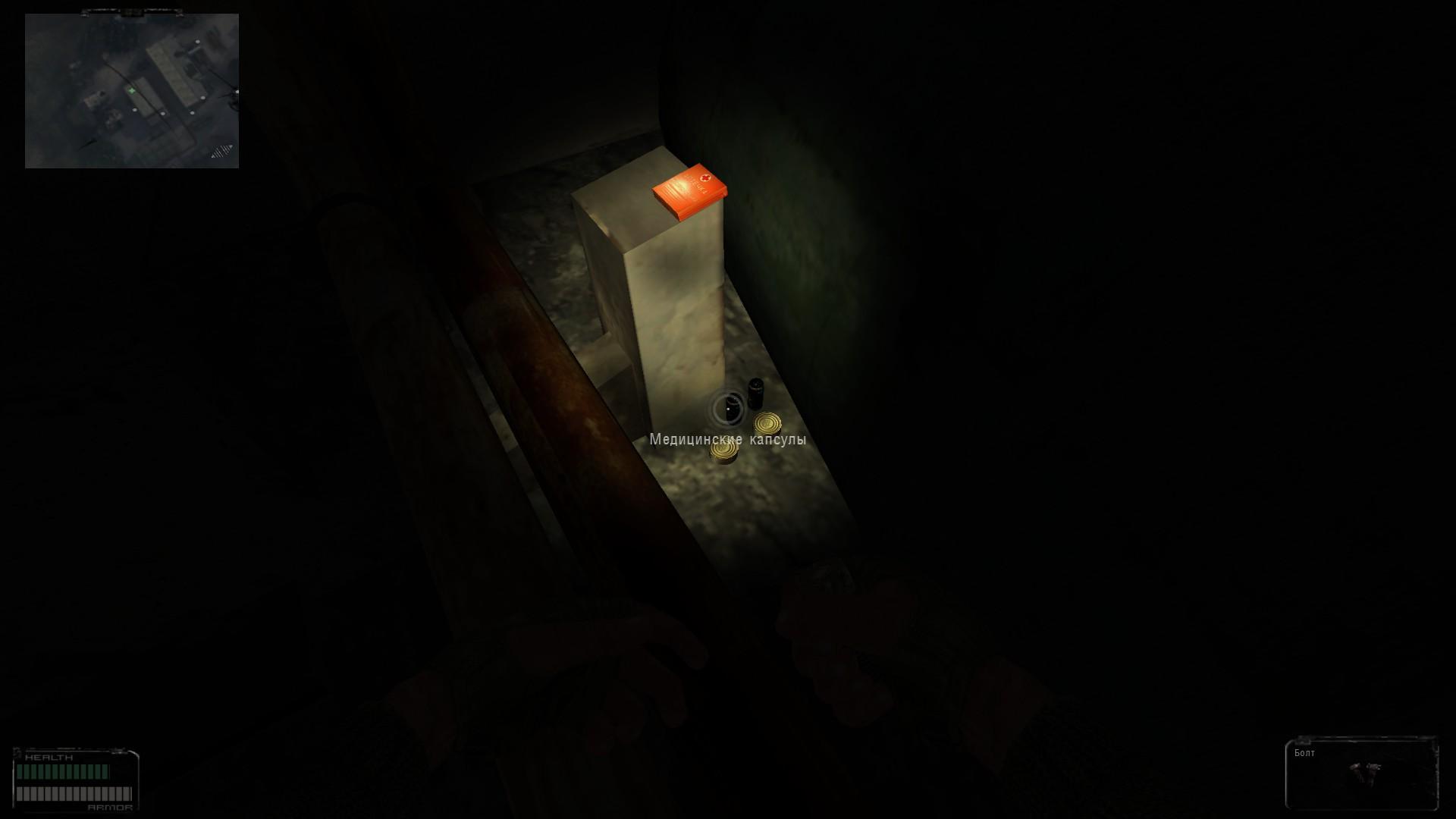 Oblivion Lost Remake 2.5 image 225
