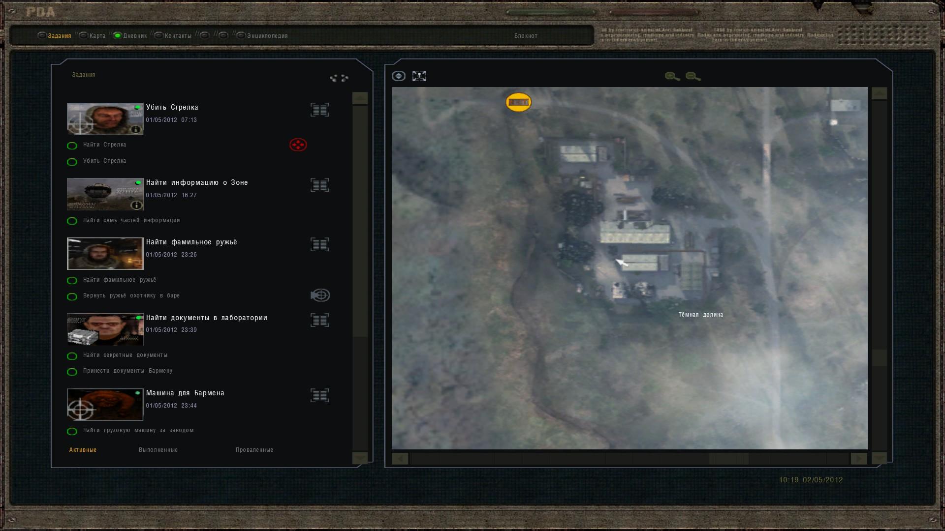 Oblivion Lost Remake 2.5 image 226