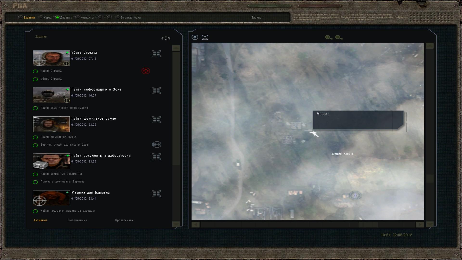 Oblivion Lost Remake 2.5 image 230