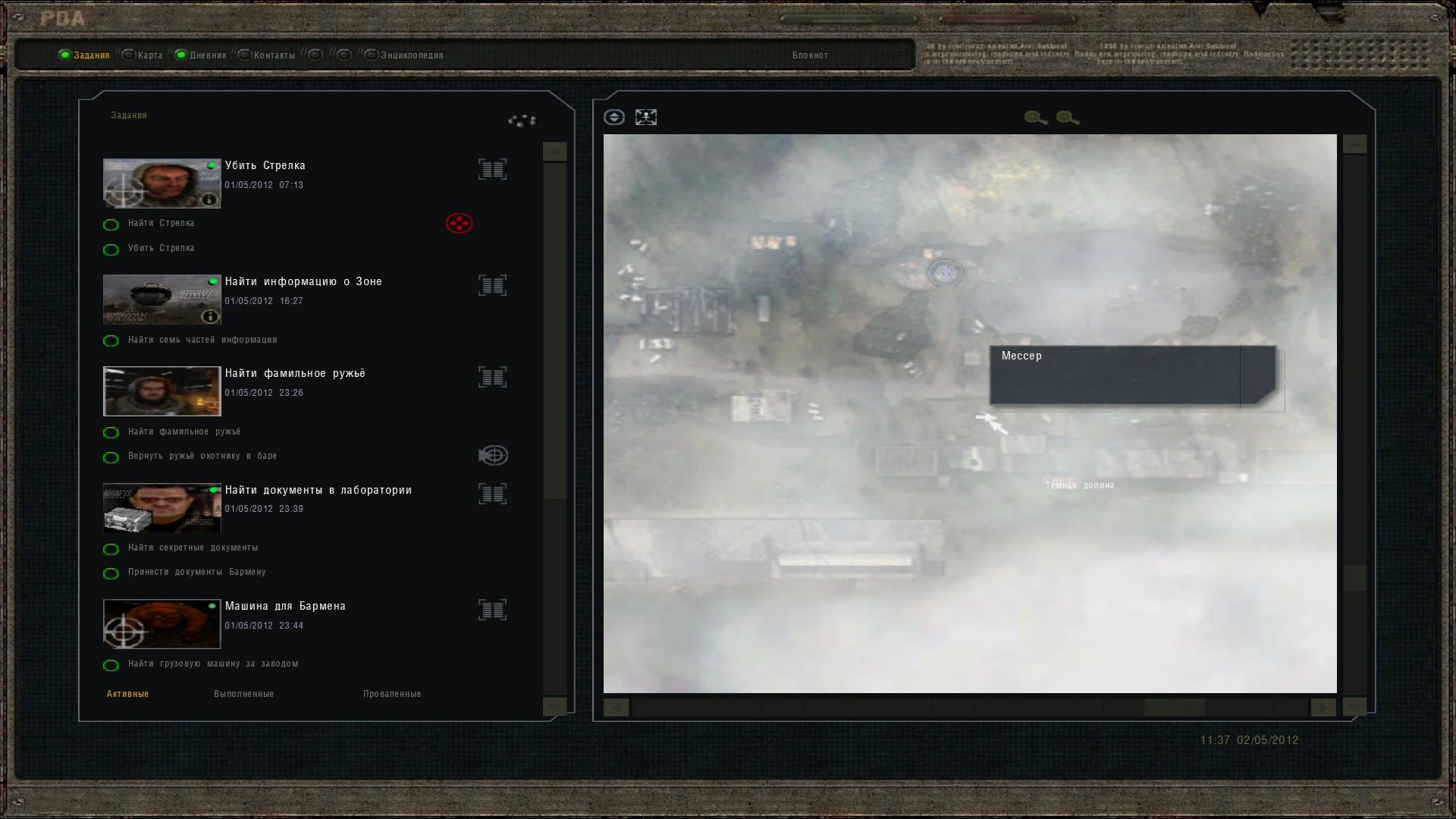 Oblivion Lost Remake 2.5 image 238